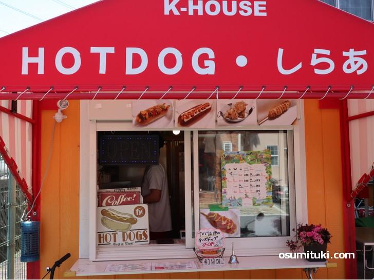 ホットドッグと唐揚げのお店「K-HOUSE」