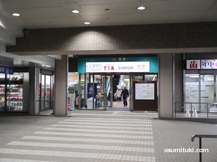 醍醐駅の商業ビル「パセオ・ダイゴロー」