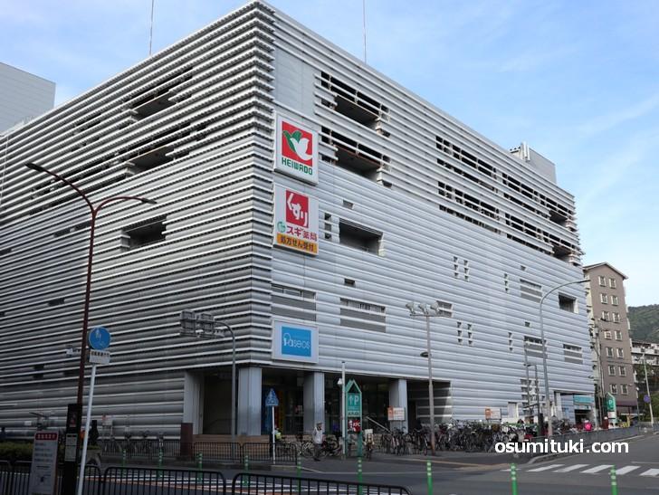 醍醐駅の駅ビル