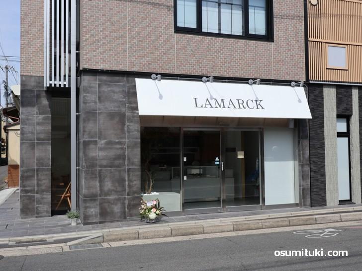 LAMARCK (ラマルク)営業時間は「10時~19時」