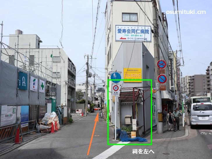 今出川通を今出川新町(写真右)方面へ向かう途中にある祠を左へ入ります