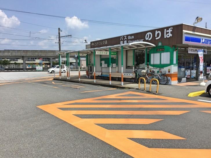 高知から後免駅までは近いのですが、その先が大変な行程です