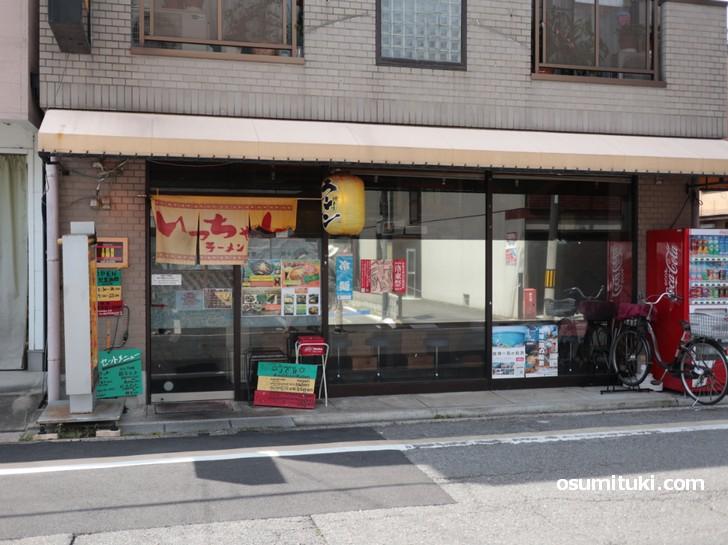 いっちゃんラーメン、東山駅から徒歩2分くらいの場所にあります