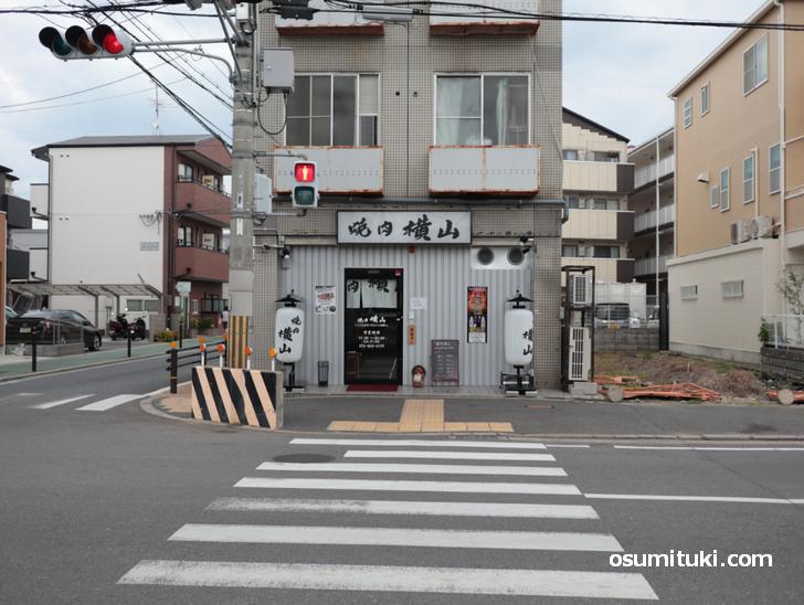 焼肉横山さんは夜営業(17時30分~)です