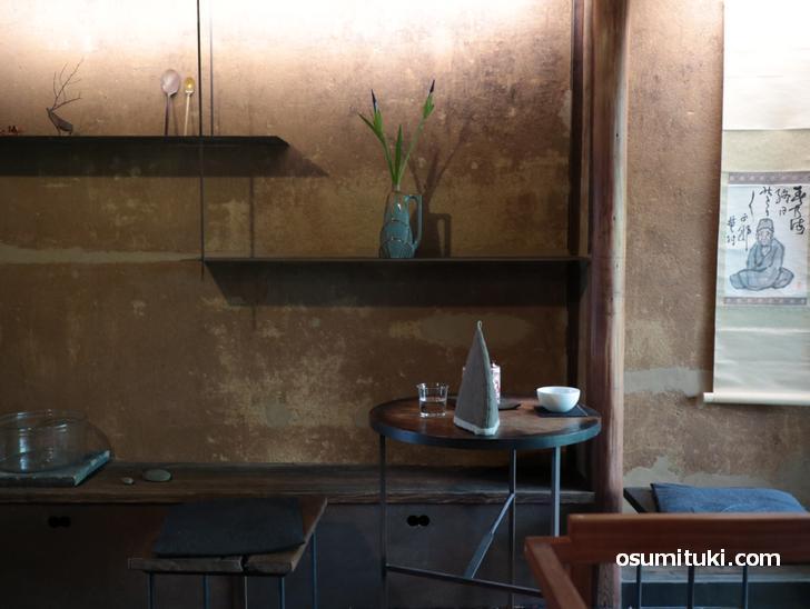 京町家をそのまま使った和カフェです(aotake茶寮)
