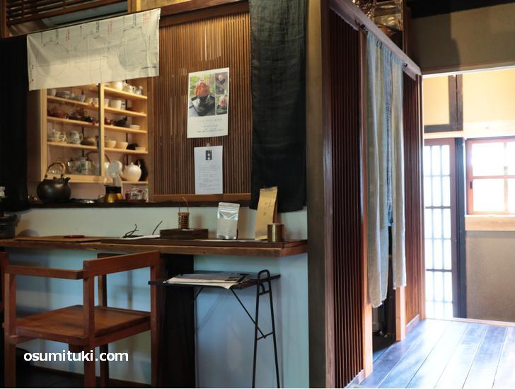 京町家の玄関を入れば我が家のような空間が!(aotake茶寮)