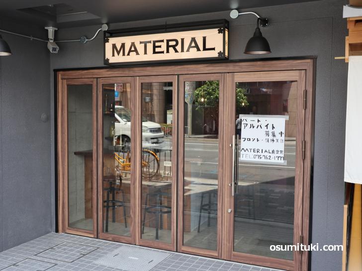 京都府庁前で開店準備中のに「Cafe&Bar MATERIAL」さん