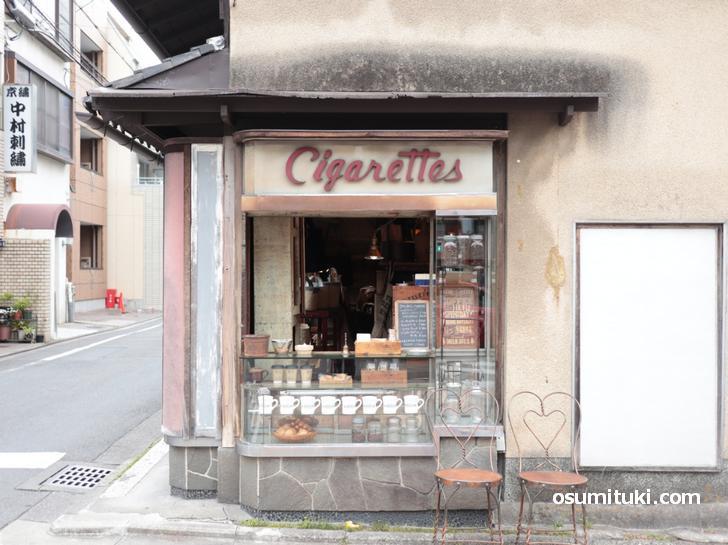 堀川通上立売のコーヒースタンド「ARCADIA KYOTO COFFEE」