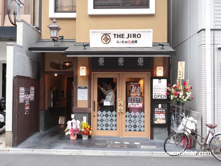 新店オープン直後の「中野屋 THE JIRO 四条烏丸店」