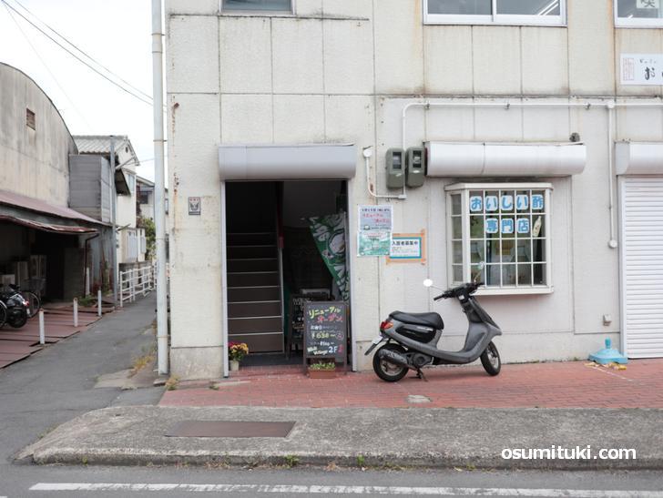 cafe wide village(二階です)