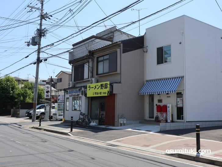 2019年6月13日、宇治小倉に「ラーメン野郎 一龍 宇治小倉店」が新店オープン