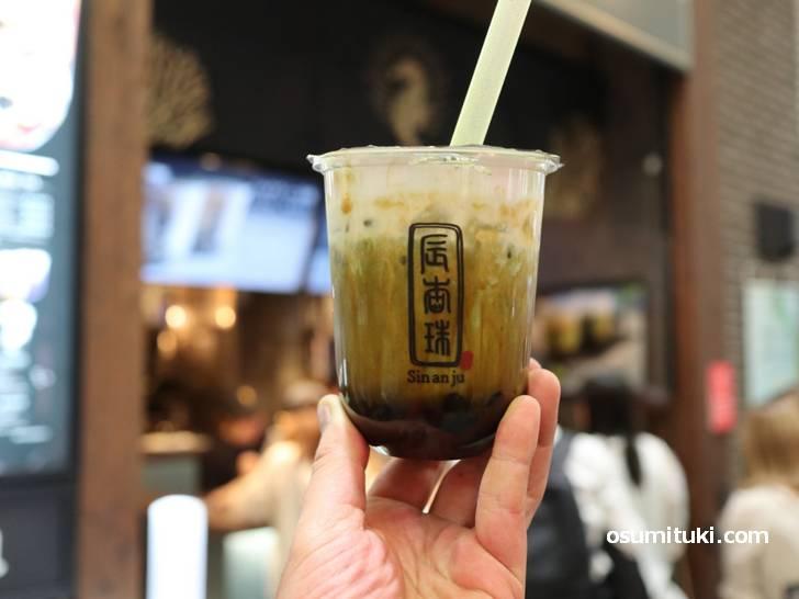 京都・宇治市の宇治茶専門店『株式会社 丸宗』の抹茶を使用
