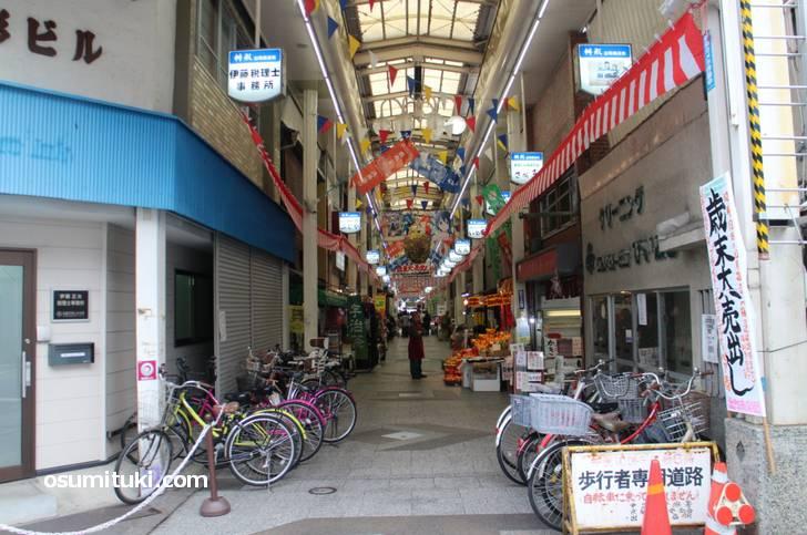 タモリさんは「出町桝形商店街」でも目撃されています