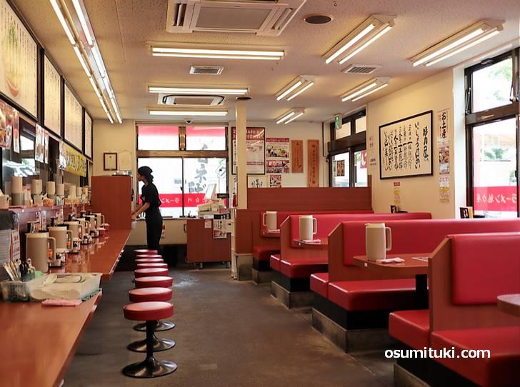 京都北白川 ラーメン魁力屋 本店