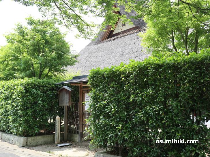 1809年に建設された園部町の庄屋を昭和57年に移築したのが旧小林家住宅です