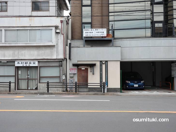 熊野神社の近くにある「餃子王」旧店舗
