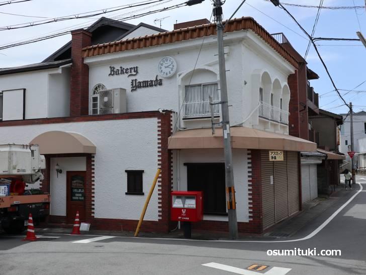 京都の銀閣寺近くで長年営業されていた老舗パン店「ベーカリーヤマダ」