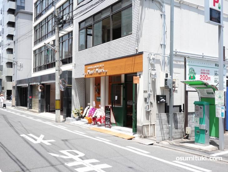2019年5月28日オープンするパン新店「Boulangerie Mori Mori」
