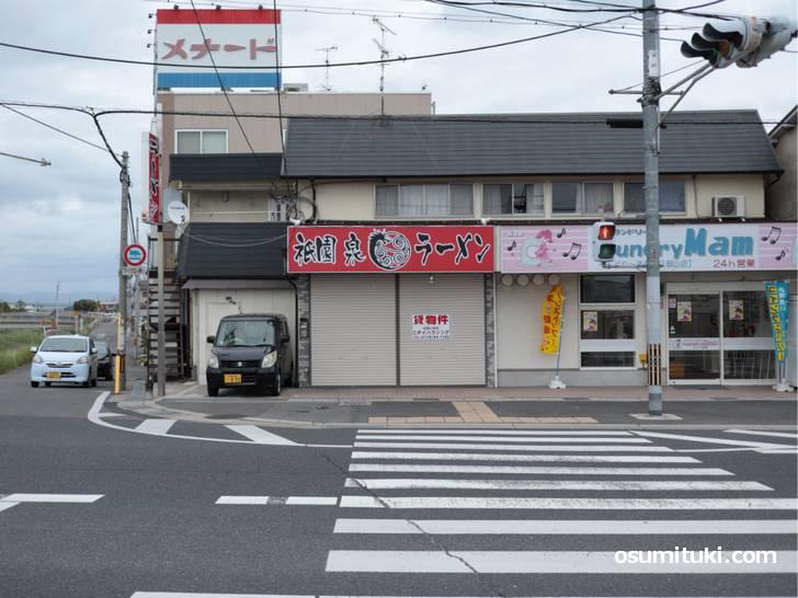 2019年5月に閉店した「祇園 泉 久御山店」