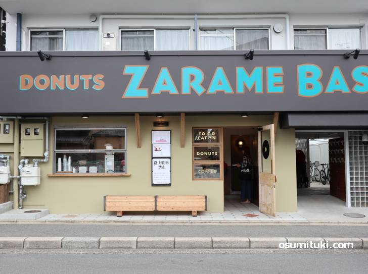ZARAME BASE 京都店 の場所はココ!(京都市北区)