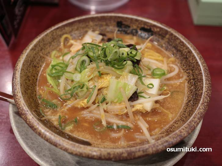 野菜味噌ラーメン(税込864円)