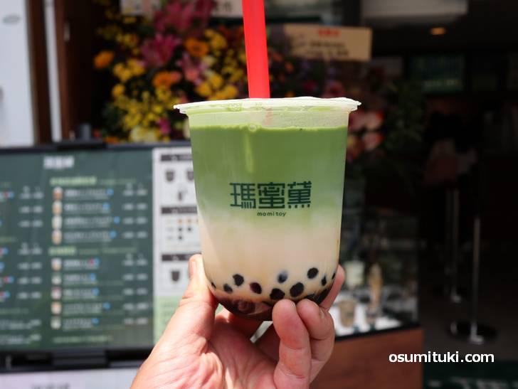 瑪蜜黛 京都店(モミトイ)の宇治抹茶ミルク 530円