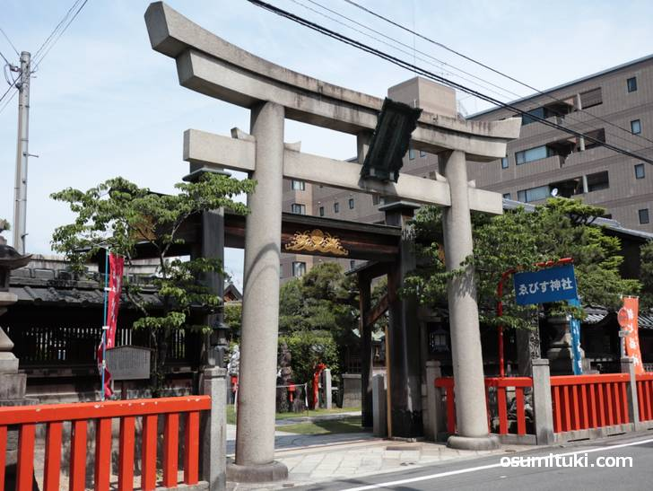 ゑびす神社 は京阪「祇園四条駅」から徒歩5分ほどの場所にある神社