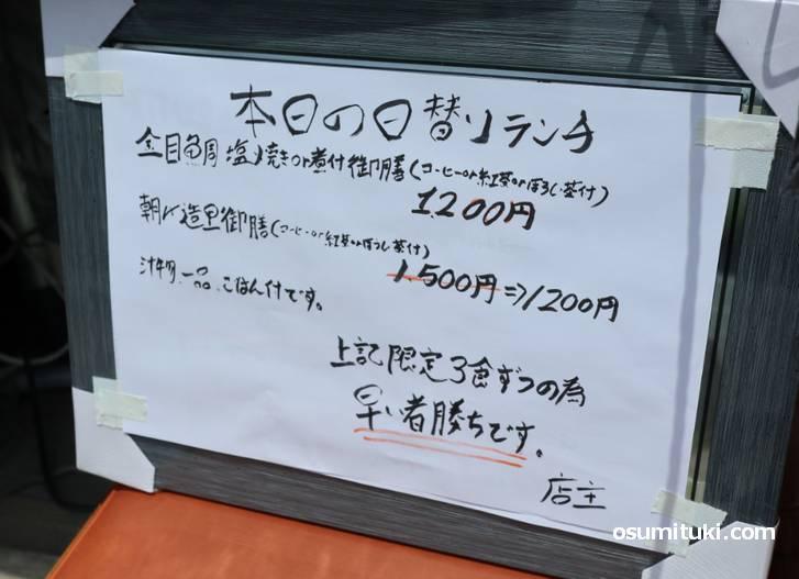 ランチメニューは1000円から1500円です