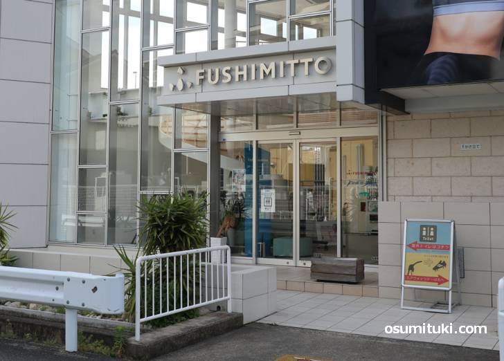 じねんとカフェ(京都市伏見区)