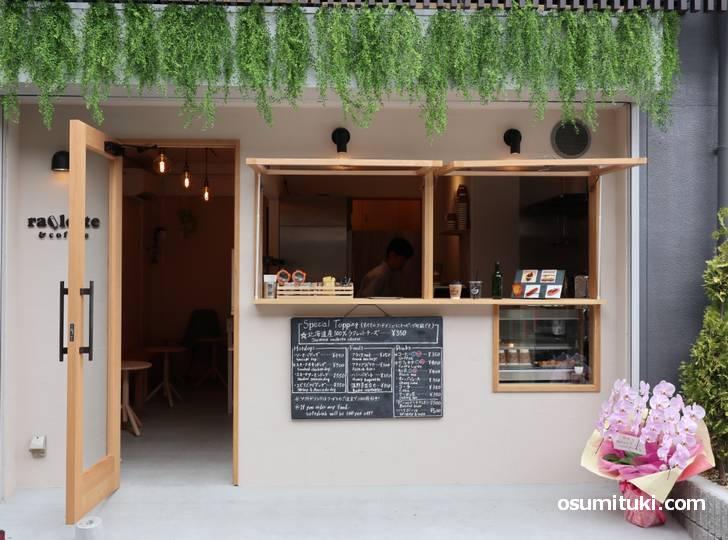 2019年5月28日にオープンした「ラクレットアンドコーヒー」