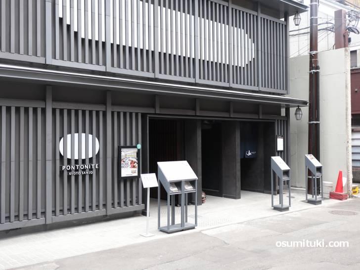 2019年6月4日新店オープン「和牛ステーキ弘」