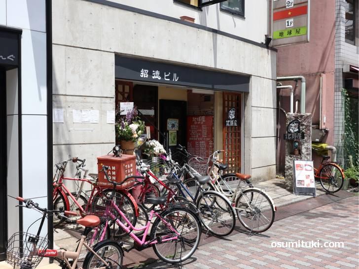 地球屋さんがあるビルの3階で新店オープン「Cafe NORD