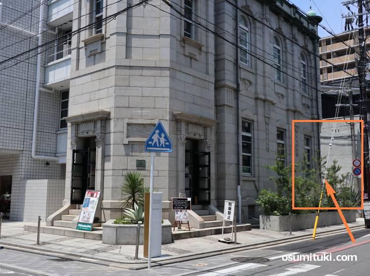 この建物の右奥の入口から入ります(Ushiro)