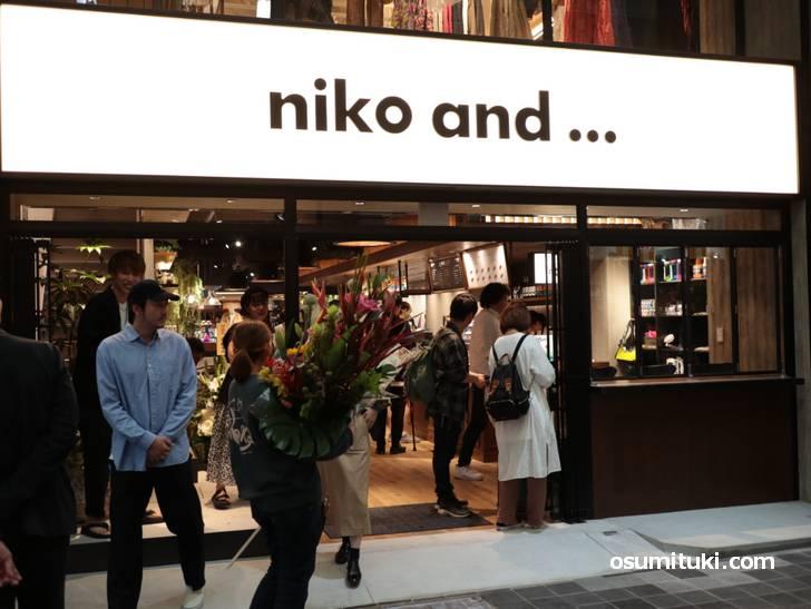 2019年6月7日オープン「niko and ... COFFEE」