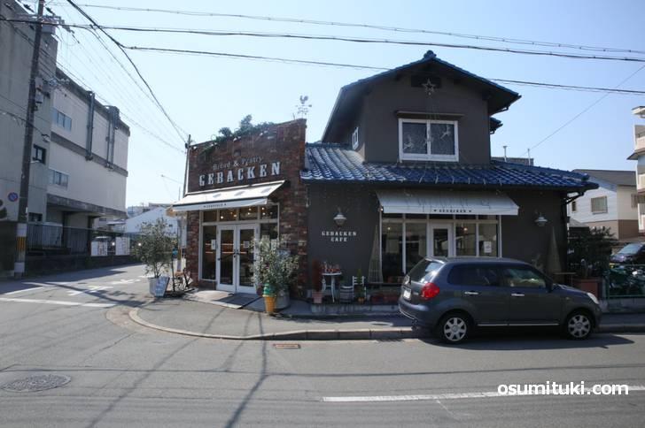 京都・伏見のパン屋「ゲベッケン」