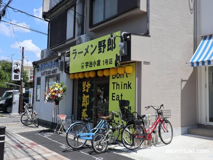 オープン初日の「ラーメン野郎 一龍 宇治小倉店」2019年6月13日撮影