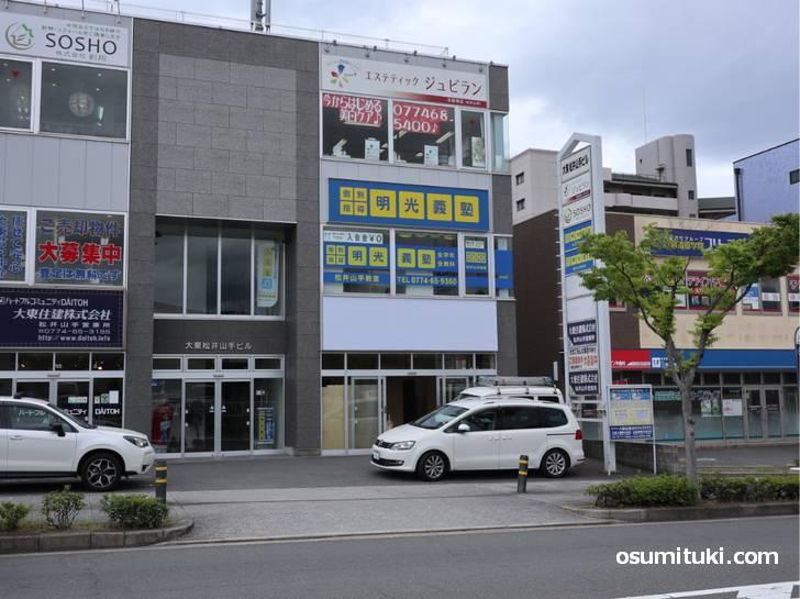 銀座に志かわ京田辺店は「フレスト松井山手」のすぐ南側で開業