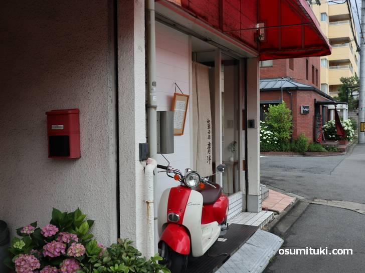 和菓子店 青洋、紫野泉堂町の交差点を北へ1分の場所にあります