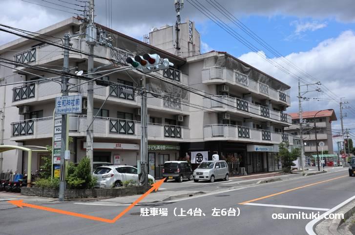 ラーメン天人(あまんと)はJR琵琶湖線「野洲駅」から徒歩20分ほどの場所にあります