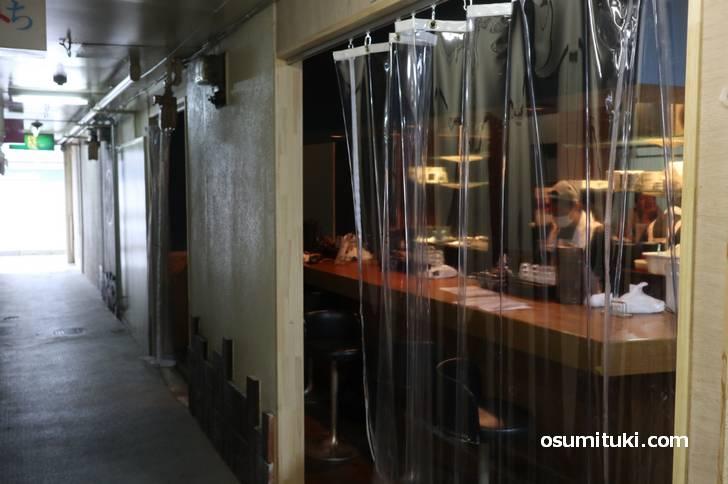 京都 祗園 泉 麺家 千本丸太町店(まぜそば部門)