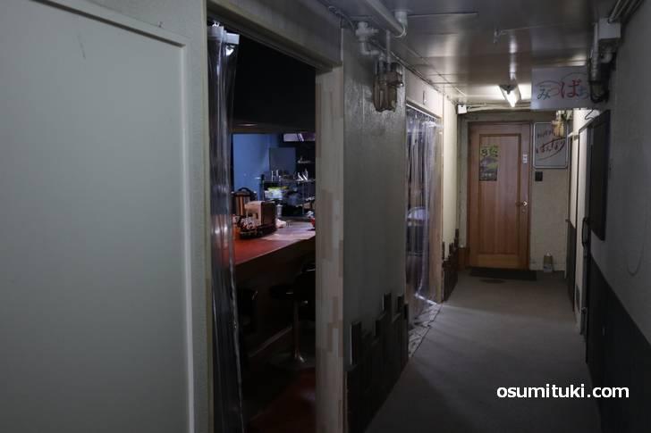 元々スナックがあった場所、厨房を拡大する予定でしたが「別店舗」となりました