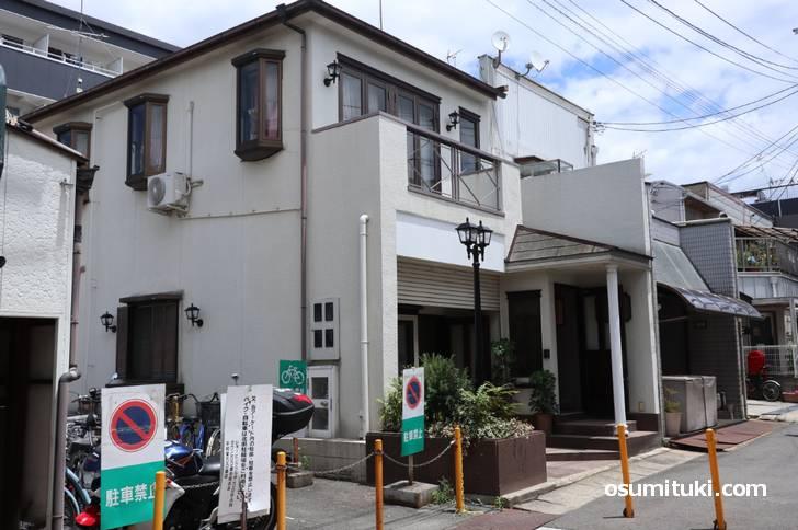 ショッピングプラザ100BANで開業する「桜カフェスタジオ京」