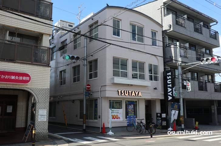 TSUTAYA 西陣店、千本中立売東入ルにあります