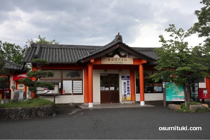最寄り駅はローカル線である京都丹後鉄道「京丹後大宮駅」