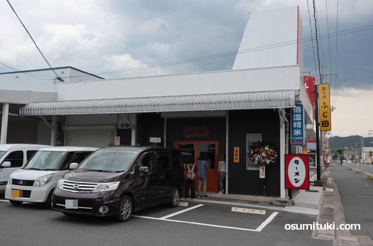 京都府京丹後市で新店オープンした「鶏そば ふじ田」