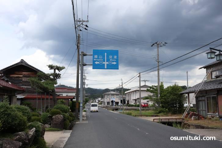 京丹後大宮駅から歩き、大宮バイバス(国道312号)を目指します