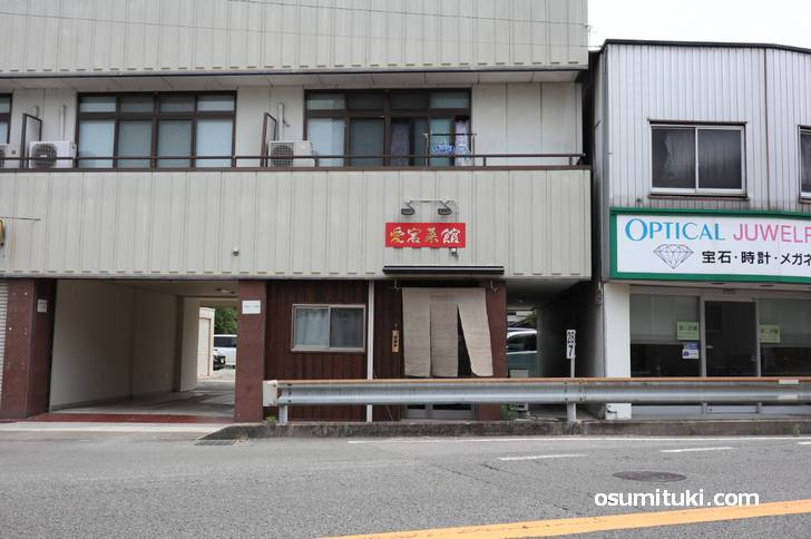 JR山陰本線「八木駅」から国道9号に出てすぐ左側です