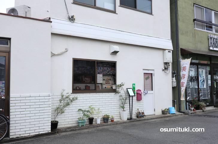 全品100円の焼き菓子店「手作りおやつの店 machi kichi (マチ キチ)」