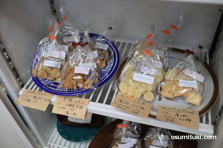 クッキーはとても食べやすいし美味しいです(マチ キチ)