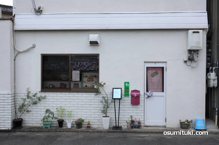 週に4日営業の焼き菓子店「machi kichi (マチ キチ)」